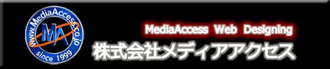 株式会社メディアアクセス